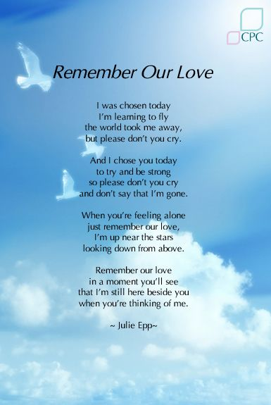 In Memory Poem Sympathy Gift Loss of Loved One Poem |Poems Loss Loved One