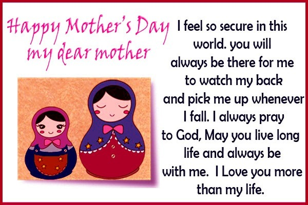 happy mothers day dear mother wish