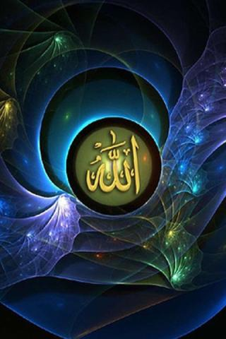 Allah Phone Wallpaper
