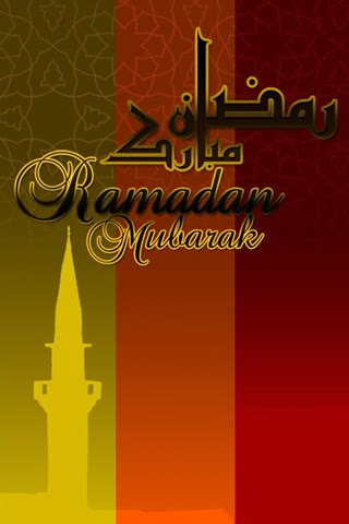 Ramadan Mubarak Phone Wallpaper