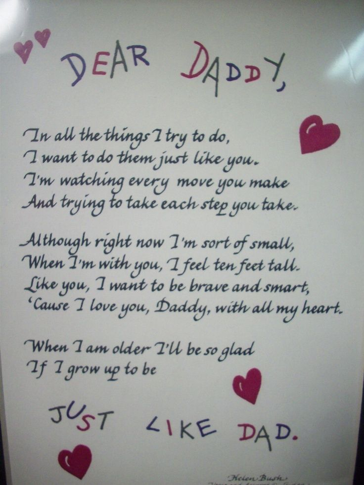 Fathers Day Quotes From Daughter: Fathers Day Poems To Share With Your Dad (2020