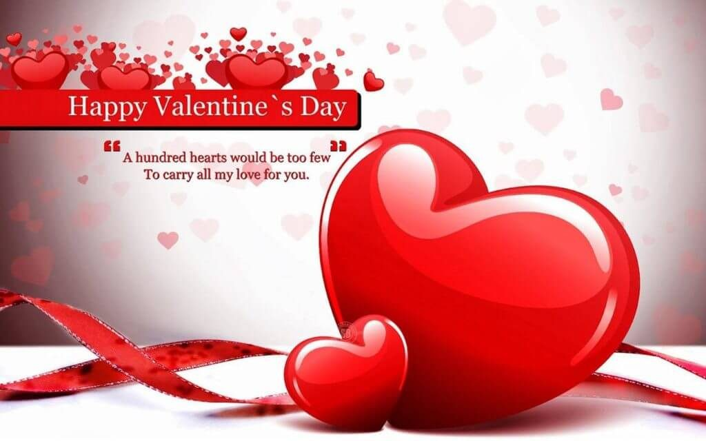 happy valentines day images message