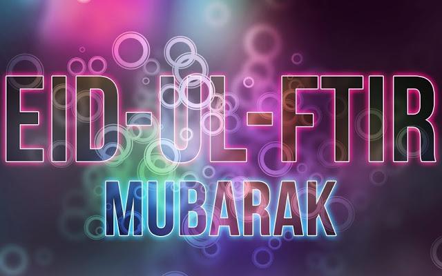 Eid Mubarak cards 2018