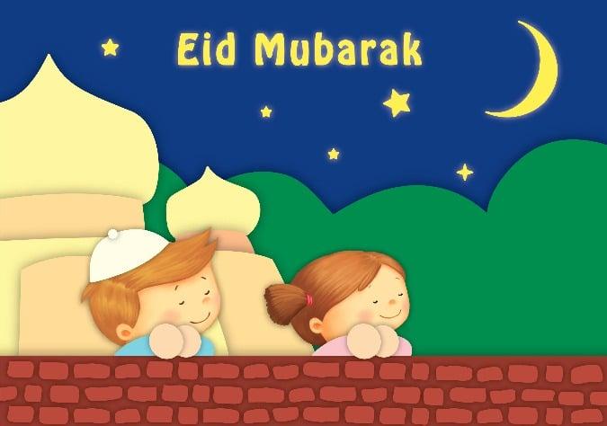 Eid Mubarak for kids