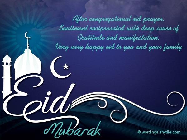 Happy eid 2018 cards