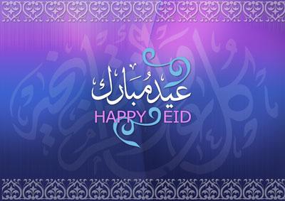 Happy eid images