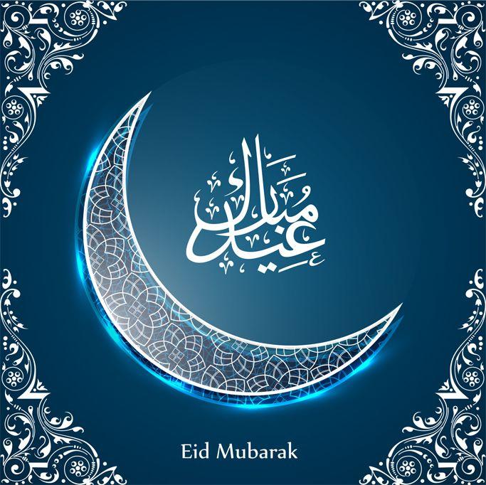 Happy-eid-mubarak-card