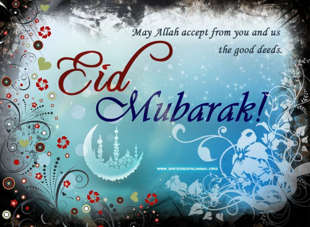 Happy eid mubarak greetings 2018