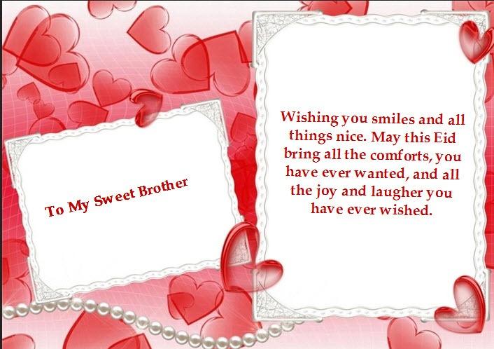 Happy eid mubarak greetings brother