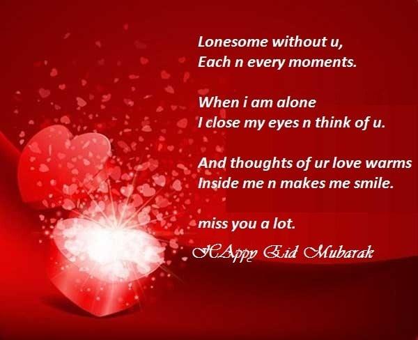 Happy eid mubarak love 2018
