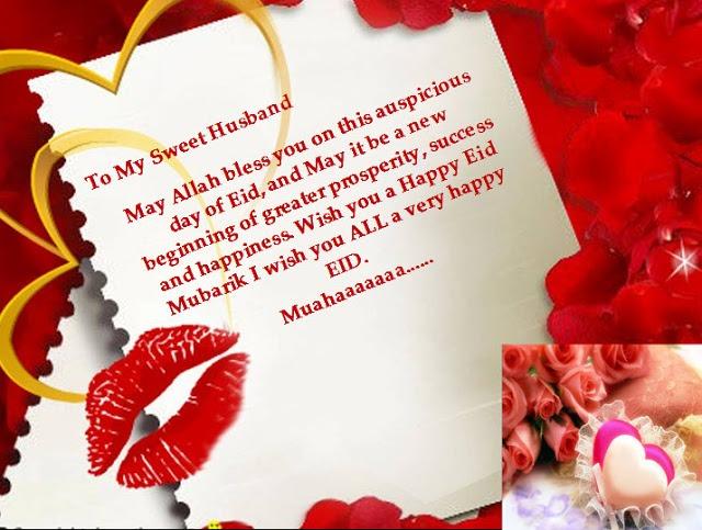 Happy eid mubarak love husband
