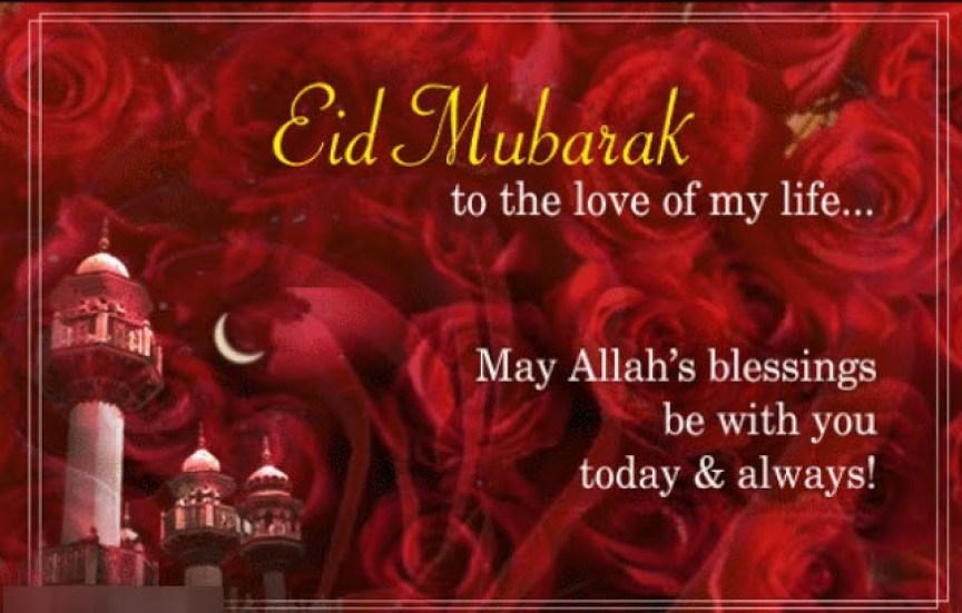 Happy eid mubarak love