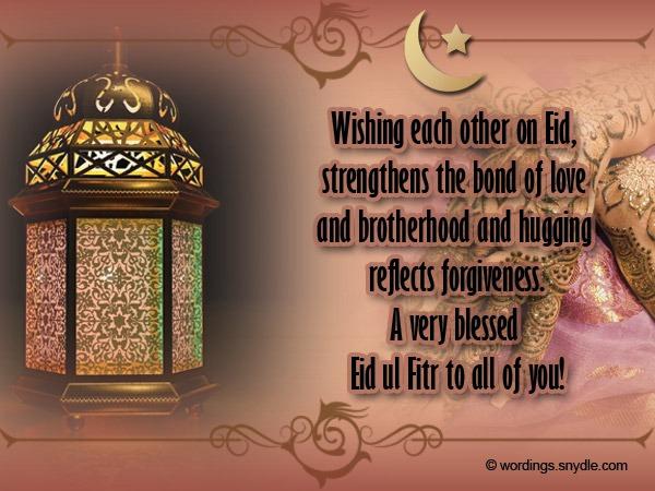 Happy eid mubarak message 2018