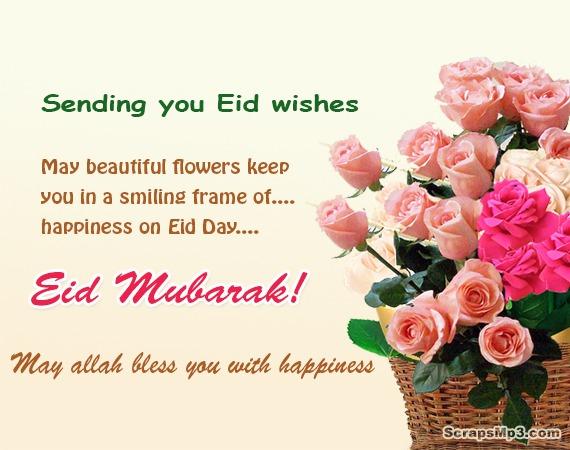 Happy eid mubarak message