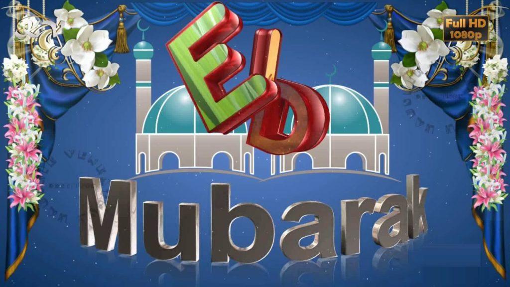 blue Eid Mubarak card