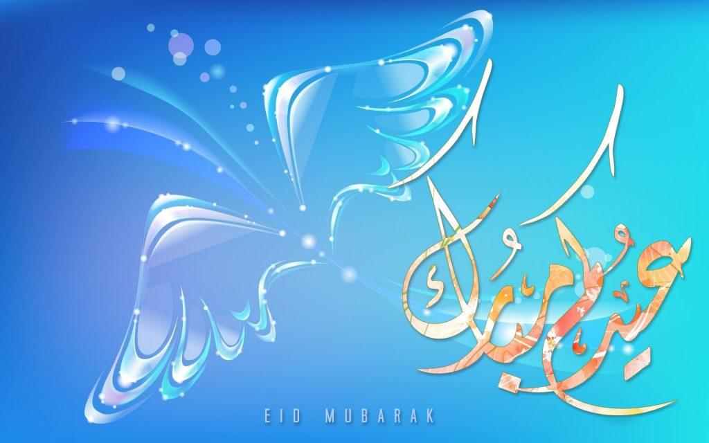 cute Eid Mubarak card