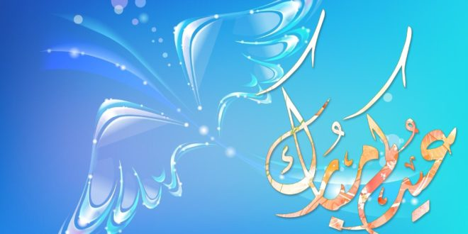 Eid mubarak pictures wallpapers images for friends and family m4hsunfo