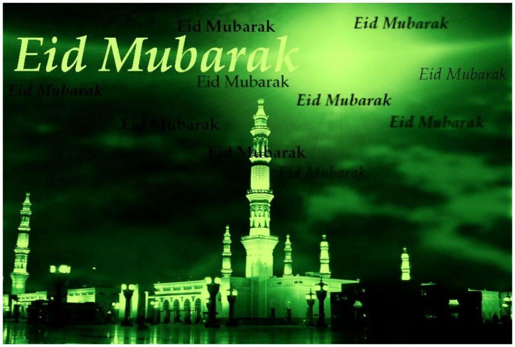 Eid Greeting Wallpapers 2018