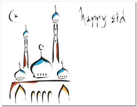 eid mubarak 2018 card