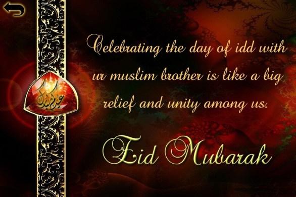 eid mubarak 2018 cards