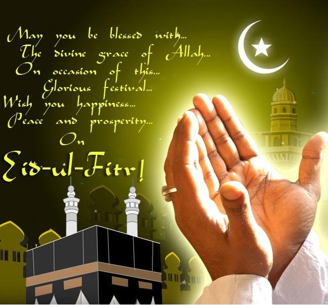 eid mubarak 2018 greeting