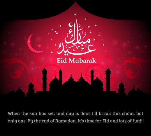 eid mubarak 2018 image