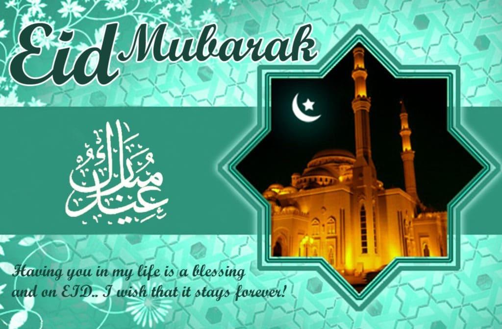eid mubarak 2018 message