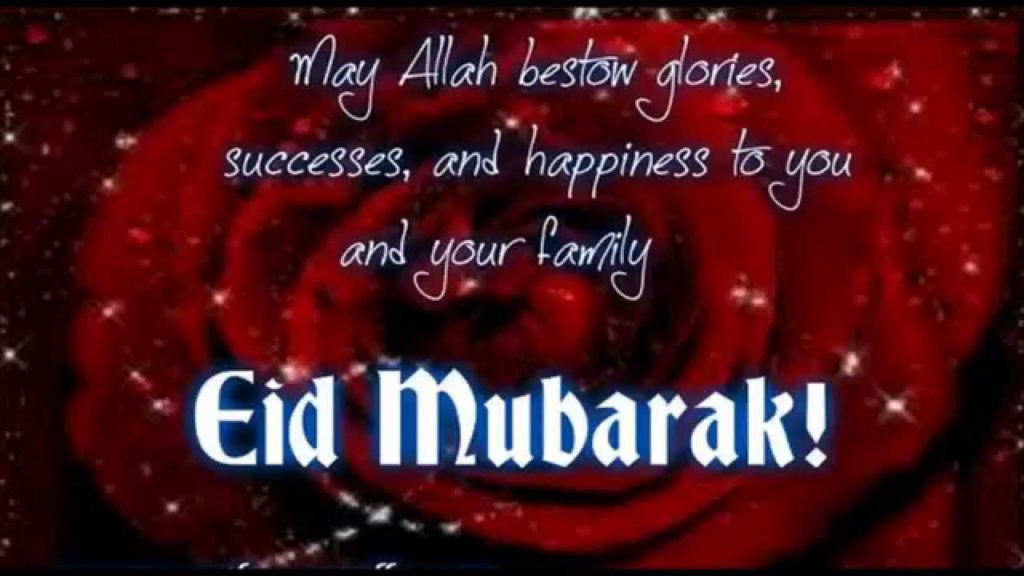 eid mubarak 2018 messages