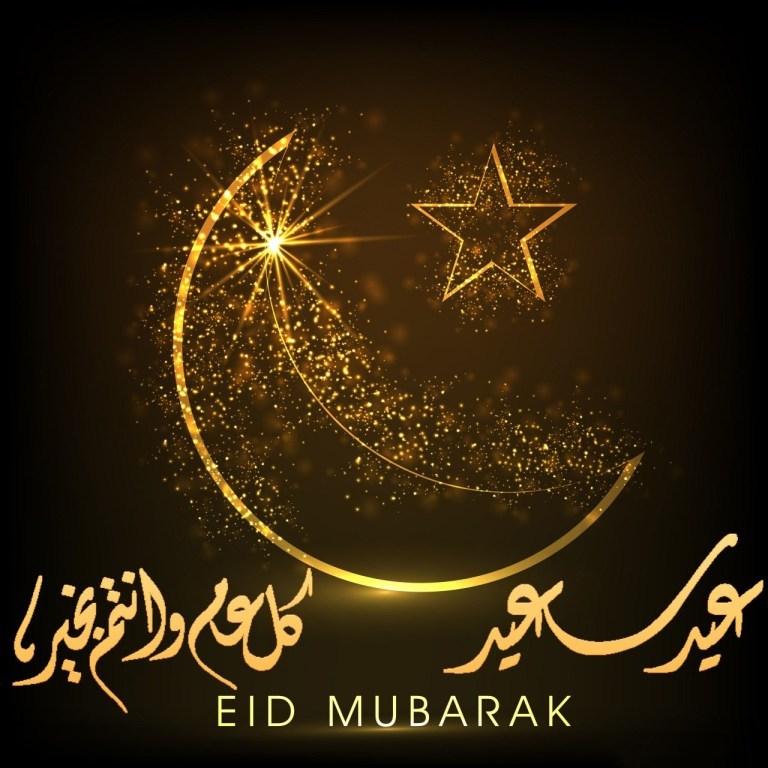 eid mubarak 2018 photo