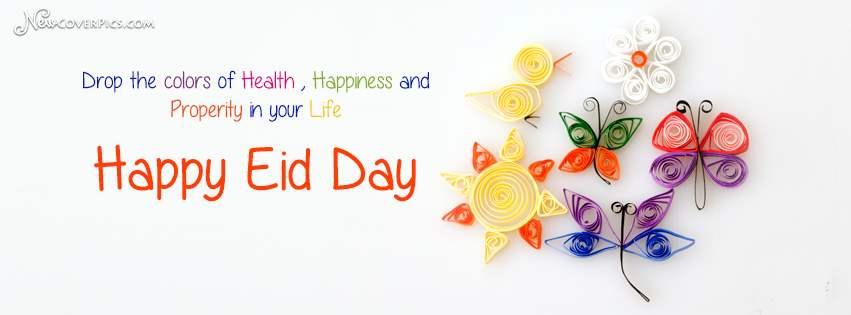 eid mubarak 2018 wish
