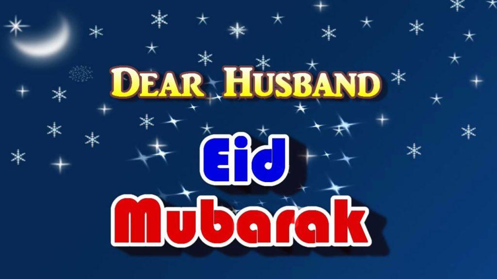 eid mubarak husband