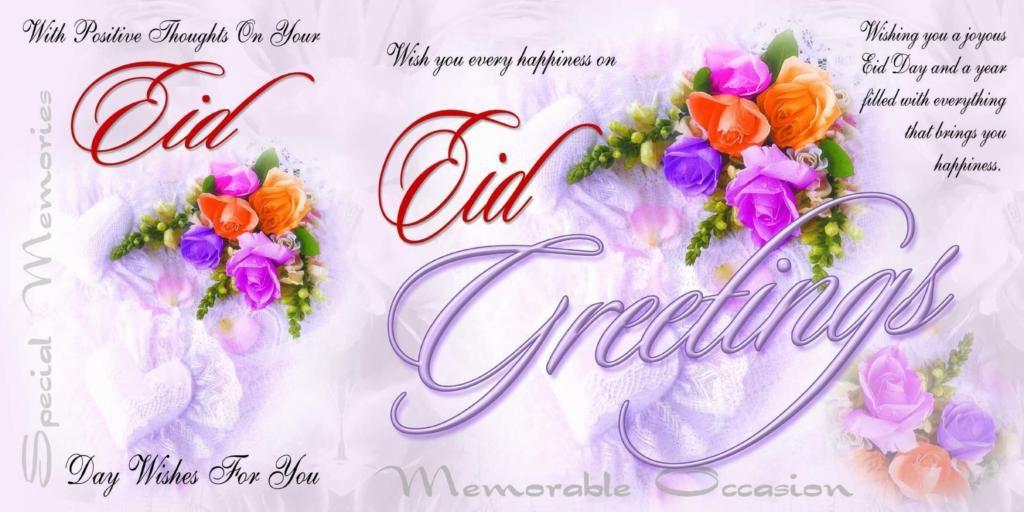 eid mubarak messages