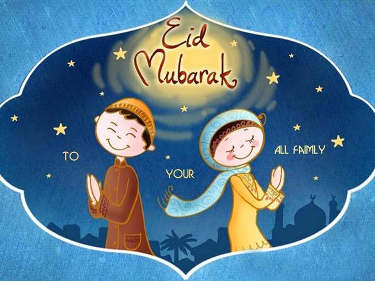 eid mubarak to family