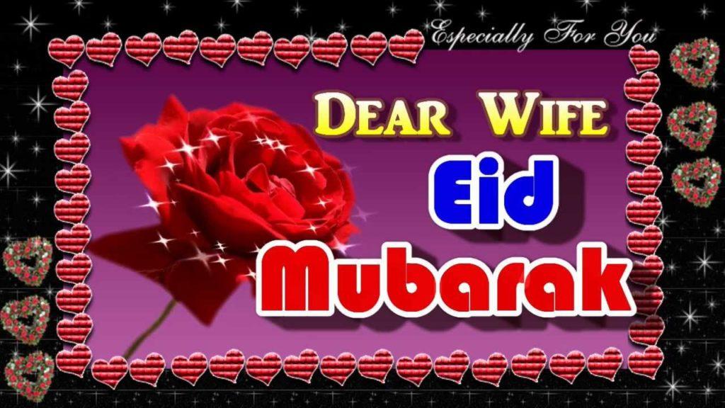 eid mubarak wife