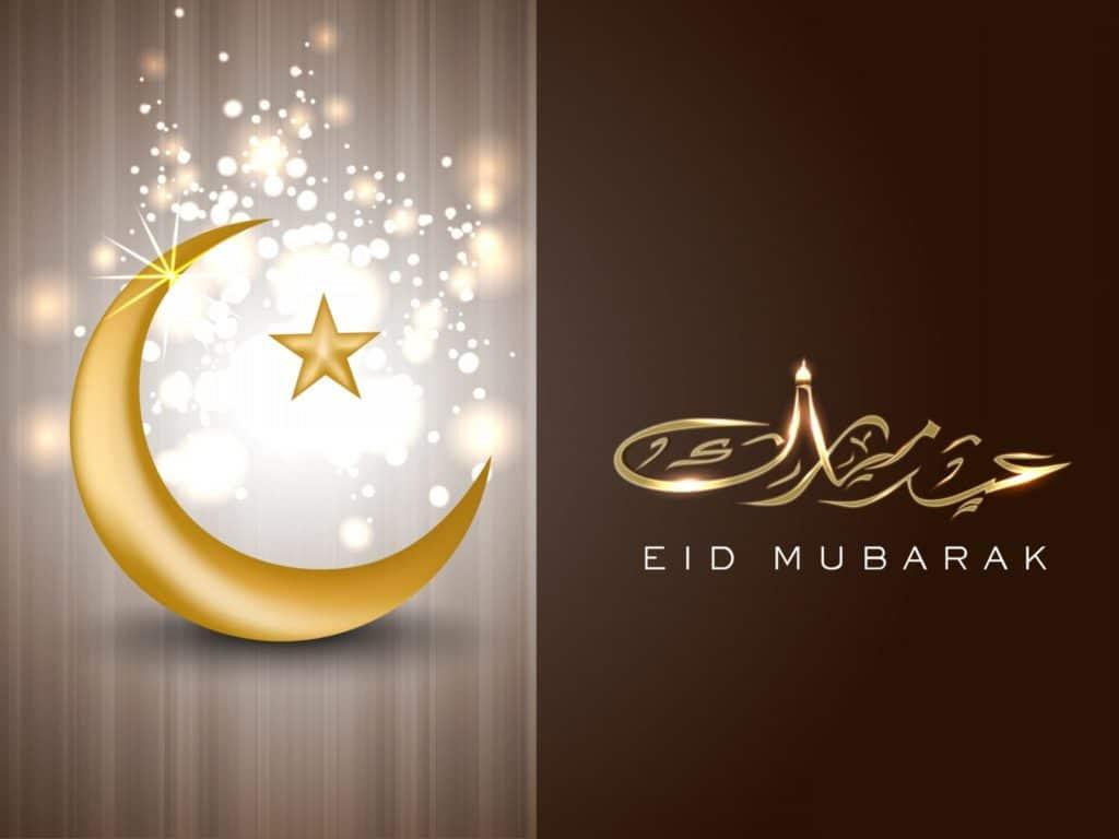 happy eid 2018 greeting