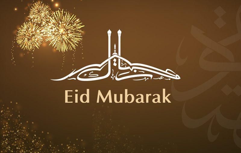 happy eid 2018 greetings