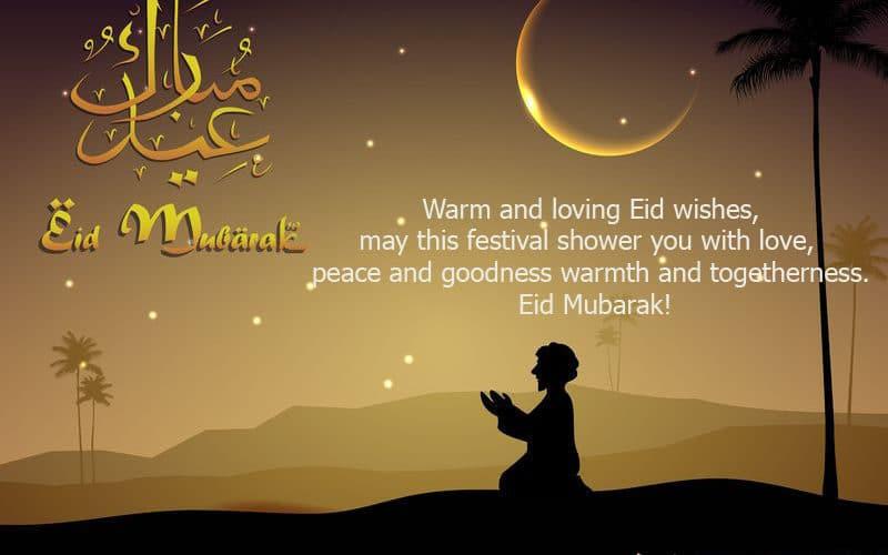 Happy eid 2018 message