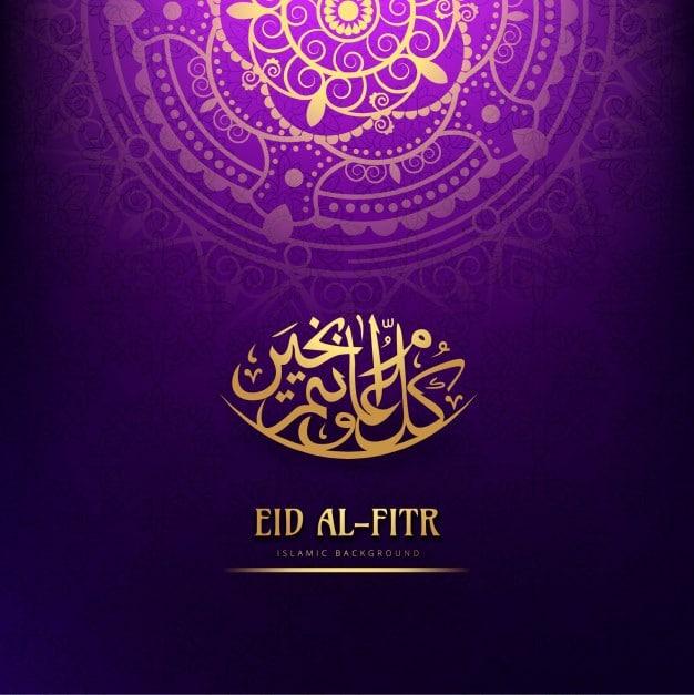 happy eid 2018 photo