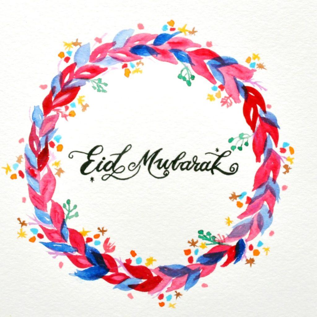 happy eid 2018 wish