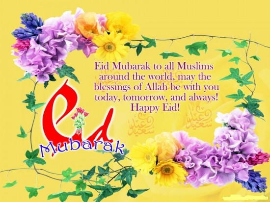 happy eid messages 2018