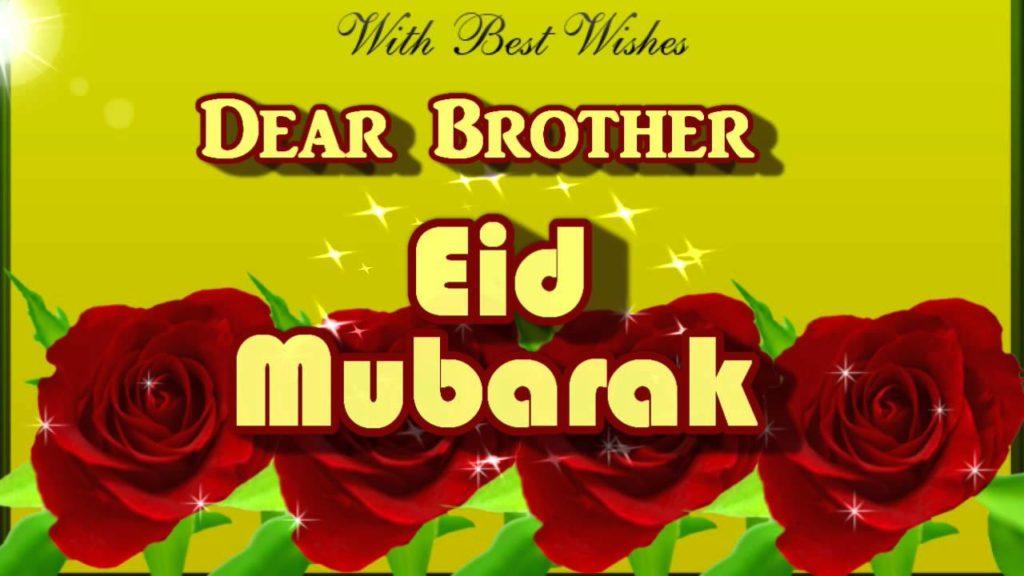 happy eid mubarak brother