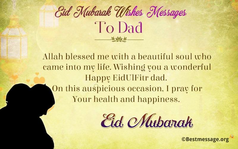 happy eid mubarak father