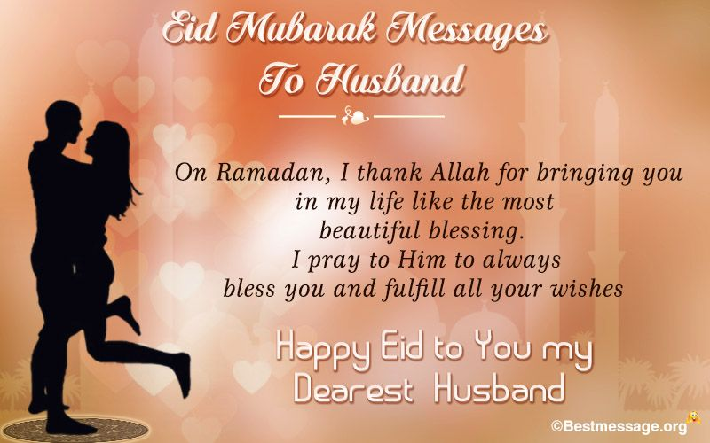 happy eid mubarak husband