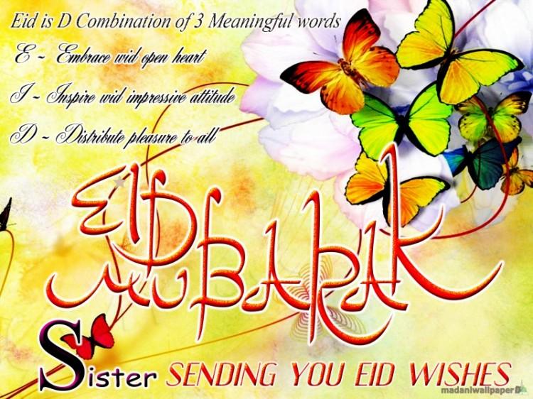 happy eid mubarak sister 2018