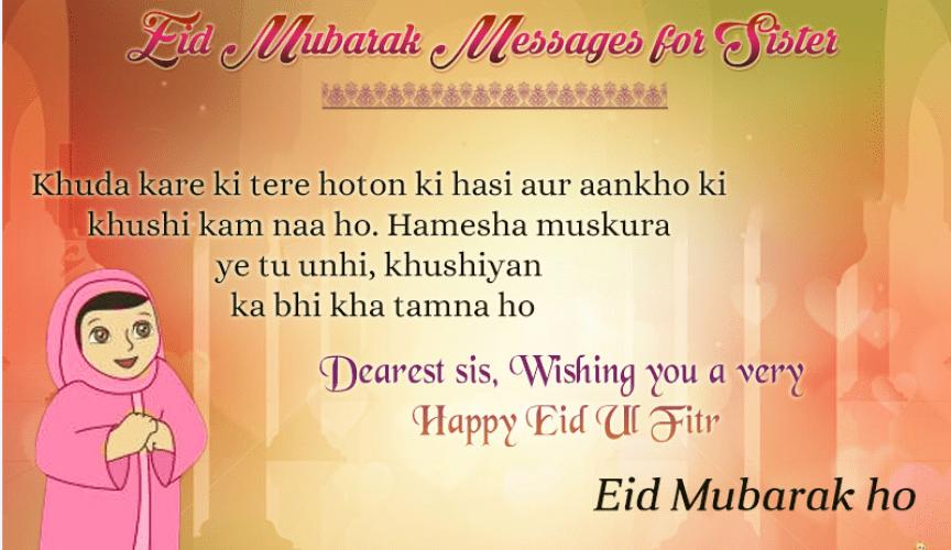 happy eid mubarak sister