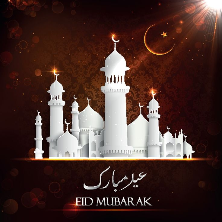 Eid mubarak pictures wallpapers images for friends and family happy eid wishes greetings m4hsunfo