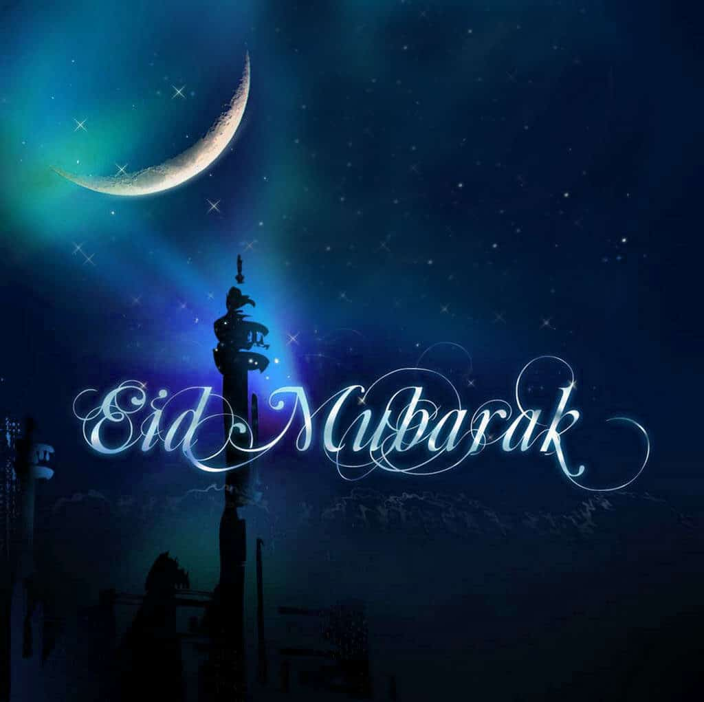 Eid Mubarak Pictures Wallpapers Images For Friends And Family
