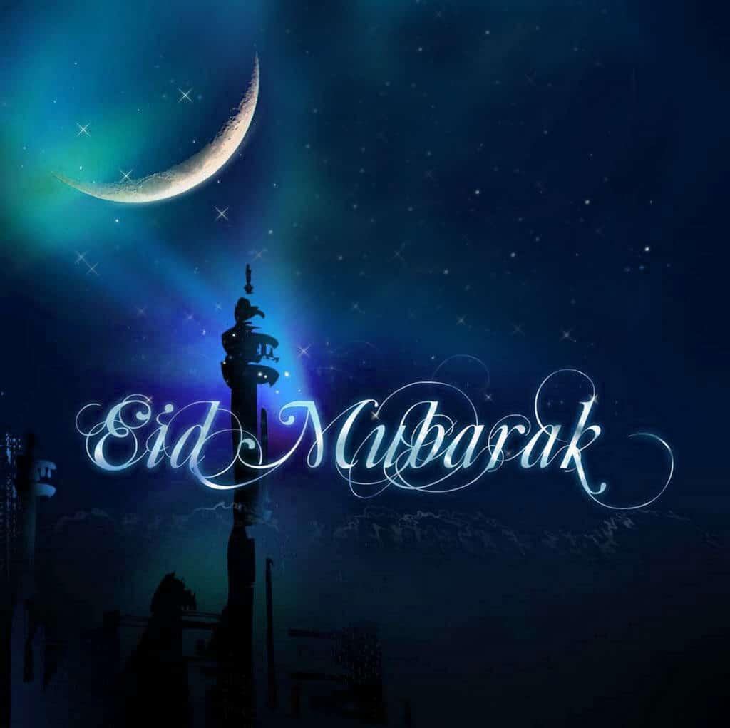 lovely eid mubarak card