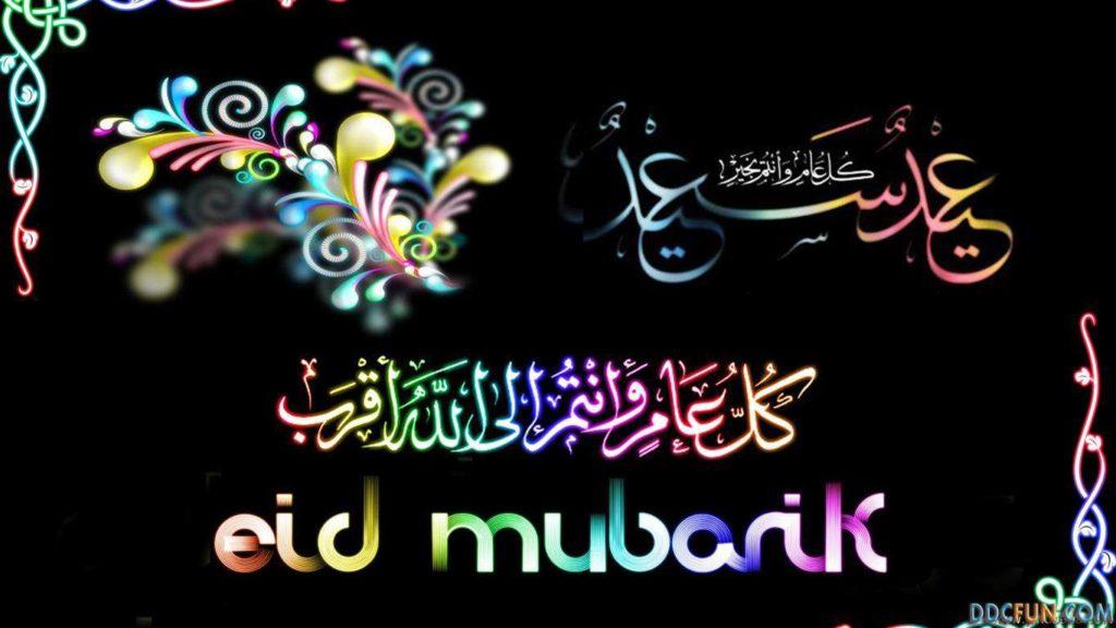 Amazing Eid Card