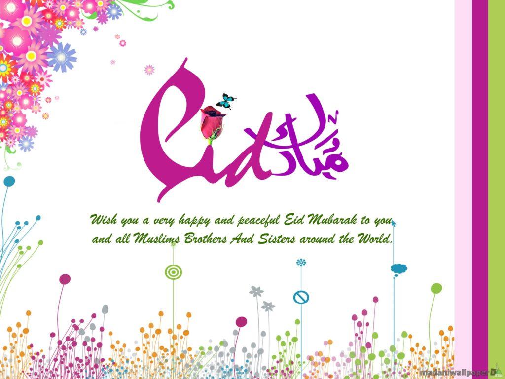 Cute Eid Cards